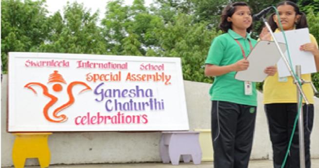 Swarnleela International School   Swarnleela International School